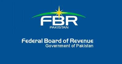 FBR Jobs Federal Board of Revenue Islamabad 2015 Application Form ...